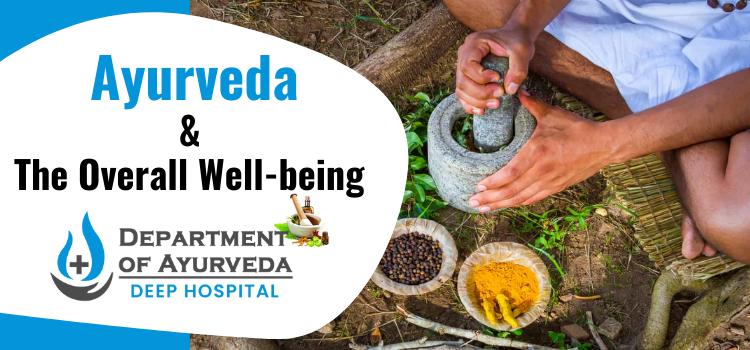 Ayurvedic Doctor: Dr Gauhar Vatsyayan at Deep Hospital Ayurveda